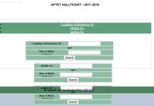 APTET Hall tickets 2017-18