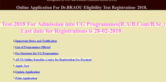 BRAOU Distance Degree Admission 2018 Registrations Last Date 28-02-2018