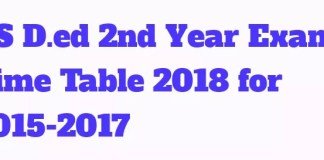 TS D.ed 2nd Year Exams Time Table 2018 for 2015-2017