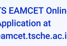TS EAMCET online Application at eamcet.tsche.ac.in