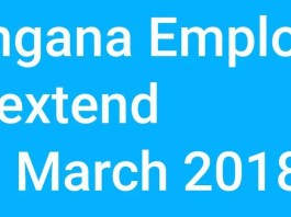 Telangana Employees EHS extend up to March 2018