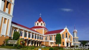 Palo Metropolitan Cathedral Palo, Leyte Philippines