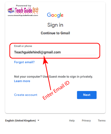 Gmail Password Enter Email ID