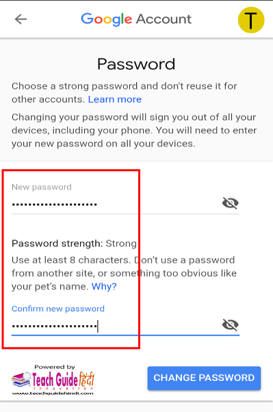 gmail id me nya password kaise dale