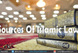 Sources-Of-Islamic-law2 - Copy