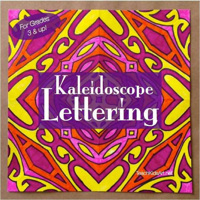 Kaleidoscope Lettering - New & Improved!