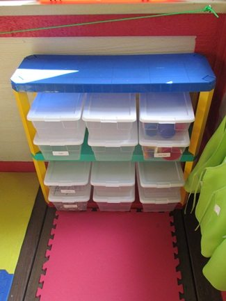 Finding treasures for your preschool classroom