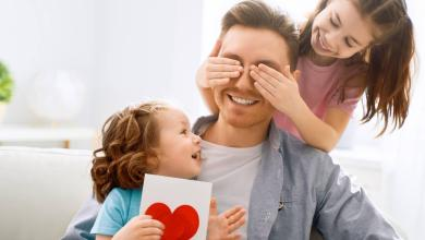 Photo of 5 Ways To Make Father's Day 2021 Memorable And Fun