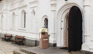 Portable handwash unit outside a place of worship