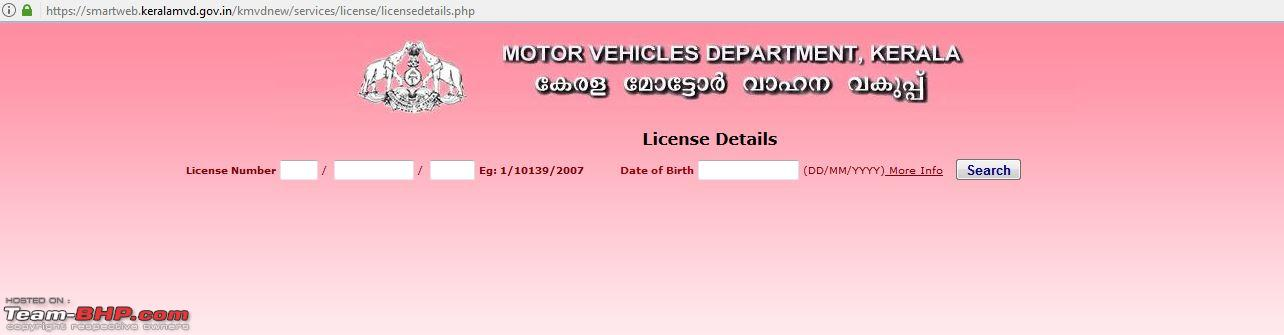 Kerala Motor Vehicle Department Services