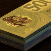 Titanium Wars - Money