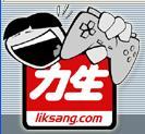 lik-sang.com