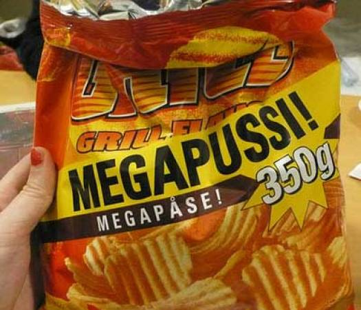 Mega Pussi ~ 25 of the Worst Bad Product Names