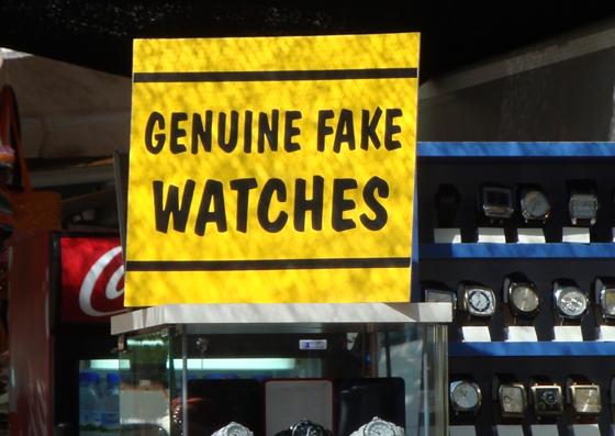 Funny Fake Names: 19 More Really Bad & Funny Signs And More! Vol. 4