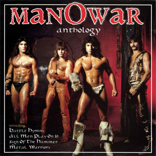 Man O war, Worst Album Covers, I mean really bad album covers. Horrible album covers funny album covers classic vinyl lps funny pictures, funny album covers, strange album covers, bizarre rock albums gospel country albums, disco albums rap albums