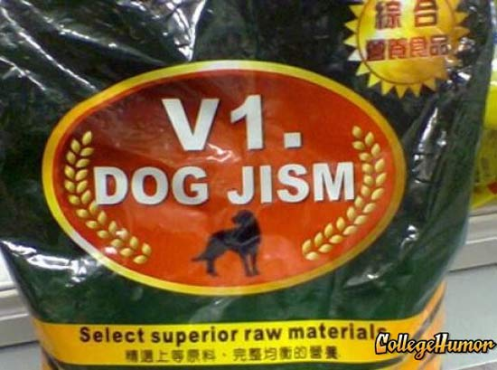 Dog Jism ~ 27 Inappropriate, Funny & Strange Product Names