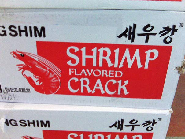 Shrimp Flavored Crack ~ 27 Inappropriate, Funny & Strange Product Names