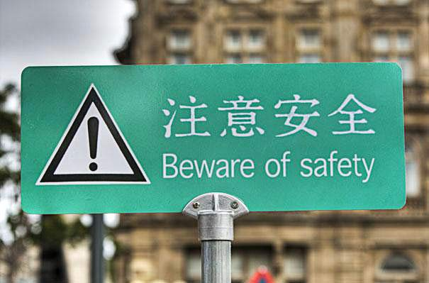 Lost in Translation ~ 25 Funny Signs