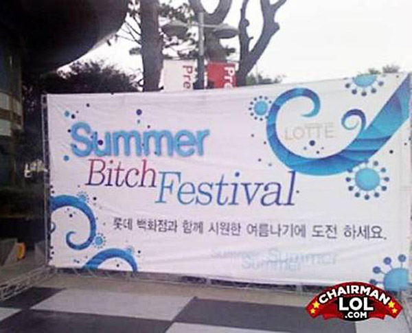 summer bitch festival funny signs