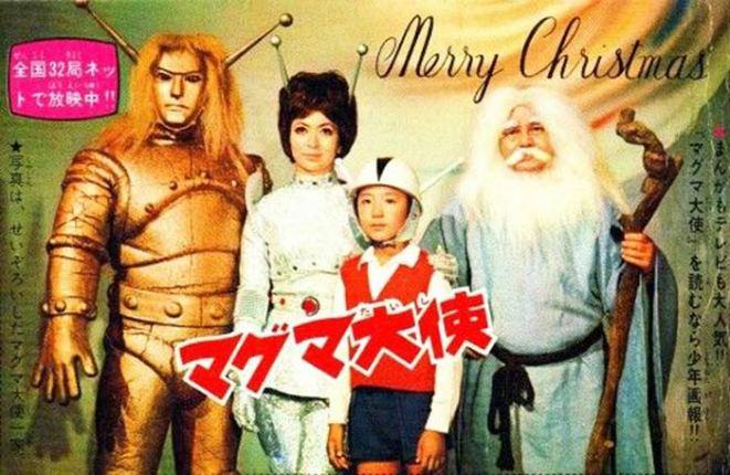 Funny Christmas Pics ~Japanese Sc Fi Merry Christmas card