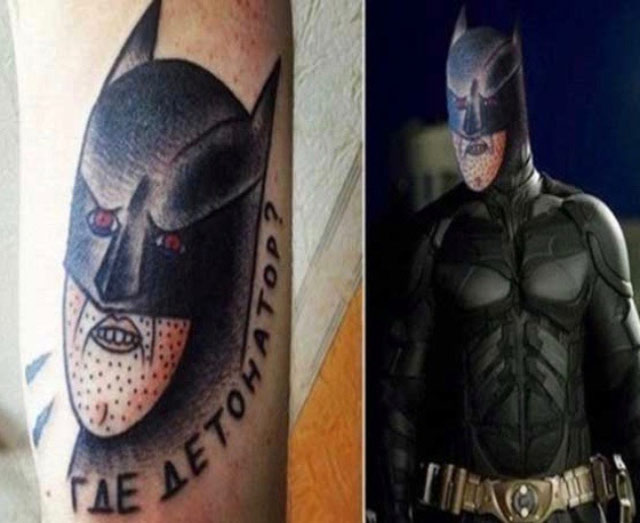 Worst Bad Tattoos: Batman
