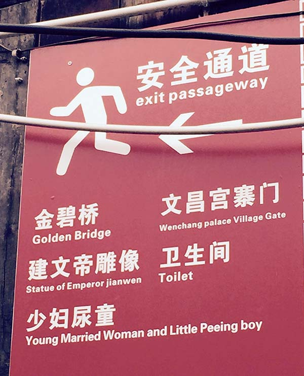 27 Funny Signs That Fail Big Time ~ bad english