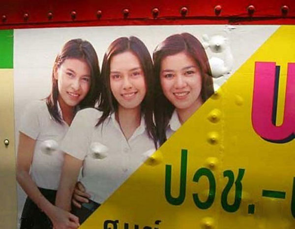 Funny Ad Placement Fails ~ bus nips