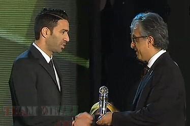 nekounam AFC Award 2013