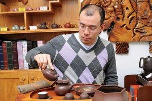Ten Ren Tea and Gingseng Store
