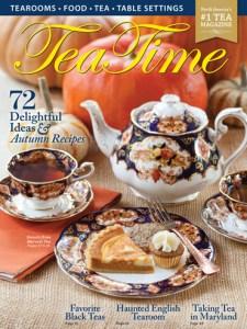 September/October 2017 Issue