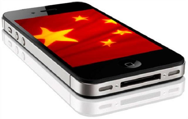 telefono-chino