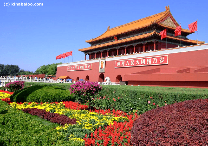 Tiananmen Square with flowers