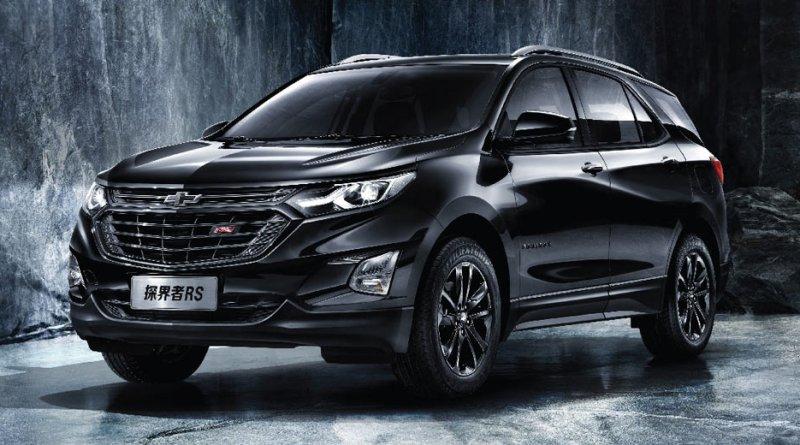 Novo Chevrolet Equinox 2019