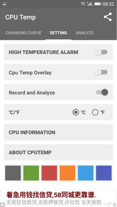 How To Display CPU Temperature In Android Status Bar9