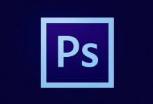 Photo of Curso 100% Photoshop CS6