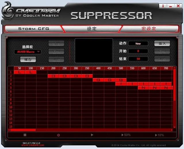 Unboxing & Review: CM Storm Suppressor 73