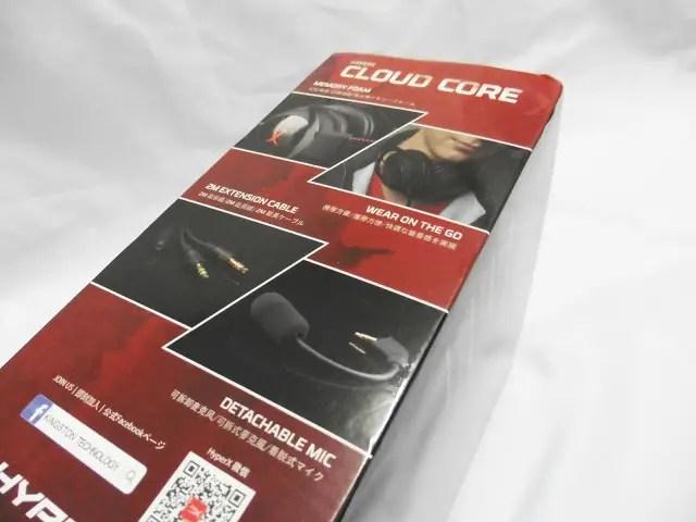 Unboxing & Review: Kingston HyperX Cloud Core 43