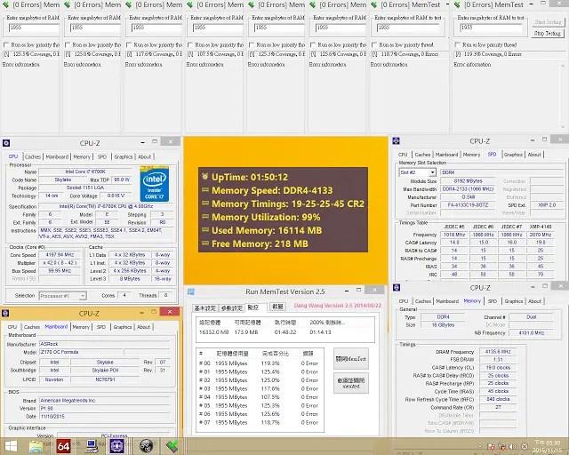 G.SKILL Boosts DDR4 8GB Module Speed Up to 4133MHz 16GB (8GBx2) 2