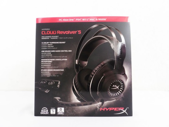 HyperX Cloud Revolver S Virtual Dolby 7.1 Surround Gaming Headset Review 33