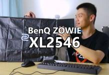 BenQ ZOWIE XL2546 header
