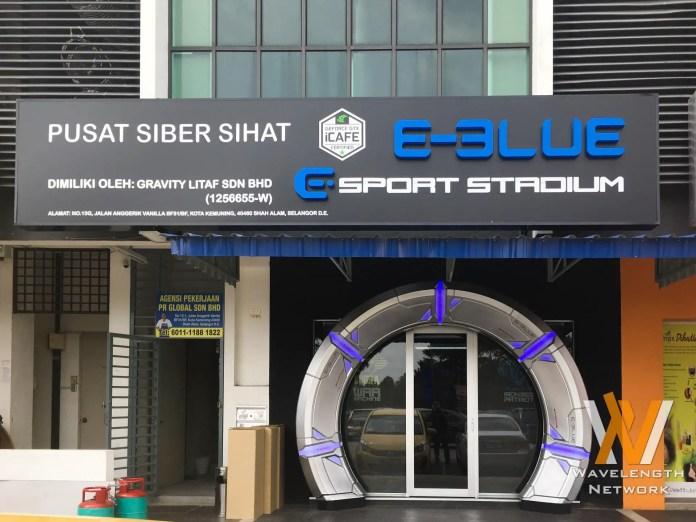 E-Blue eSports Stadium (8)