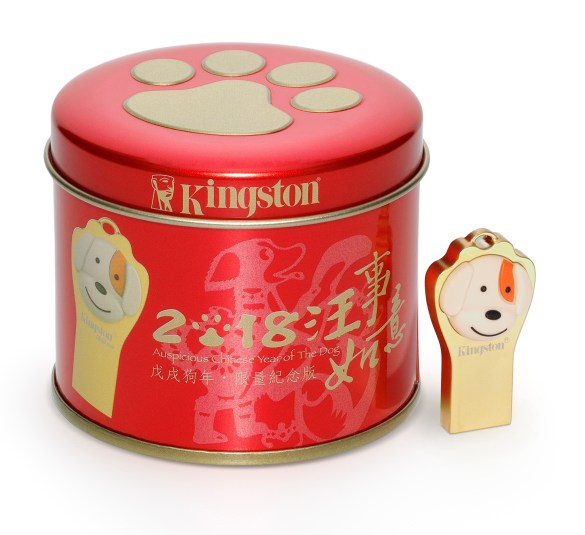 Kingston Year of the Dog