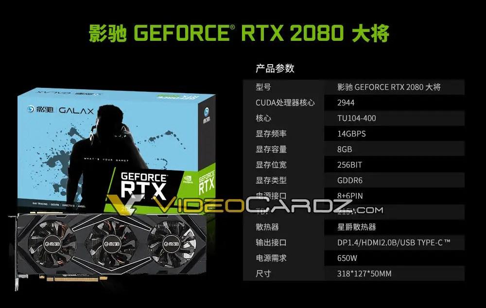 NVIDIA GALAX GeForce RTX 2080