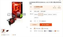 NVIDIA GeForce RTX 2060 Taobao Leak (3)