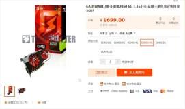 NVIDIA GeForce RTX 2060 Taobao Leak (5)