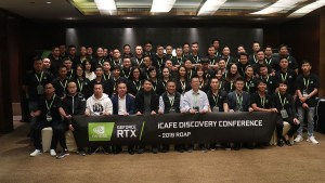NVIDIA iCafe 2019 Zhengzhou Featured