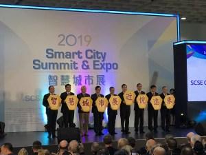 SCSE 2019 Smart City Officiated