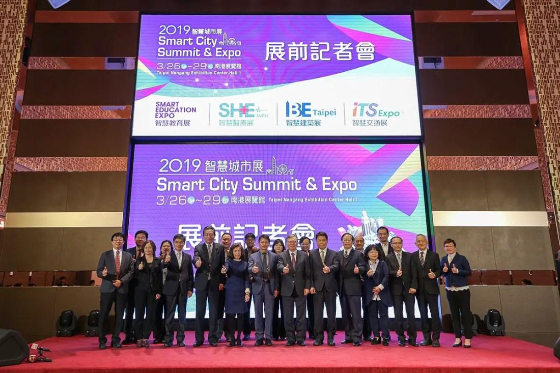 Smart City Smart Education Expo 2019 SCSE 2019 (1)