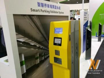 Taipei-Smart-City-Summit-Expo-2018-3 Smart City Summit & Expo