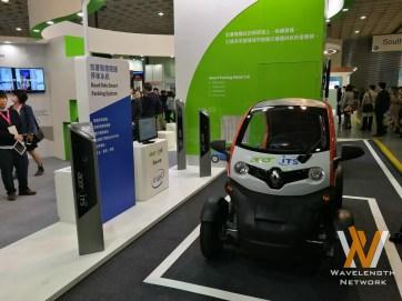 Taipei-Smart-City-Summit-Expo-2018-4 Smart City Summit & Expo
